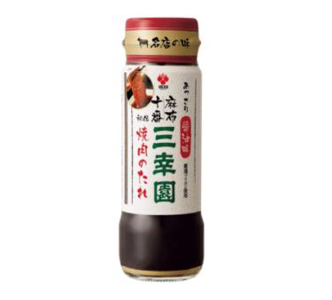 【タレ辞書】三幸園 焼肉のたれ